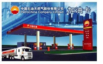 一起@车生活 首届中国车友微博节奖项说明