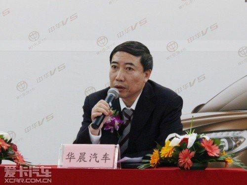 华晨中华H330北京车展上市 售价8~6万元