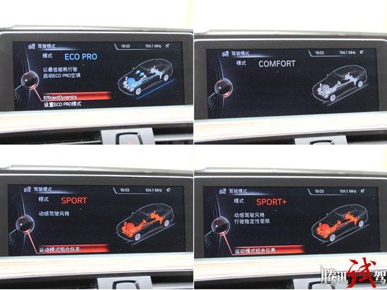 腾讯试驾运动型轿车宝马3系GT 物种进化论