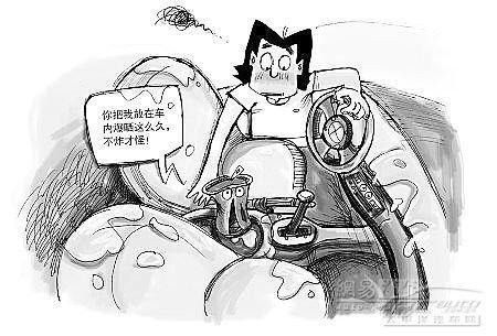 小心自燃 夏天车内危险物品排行榜