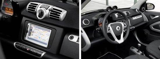 mhd微型混合驱动 2011款Smart车展将上市