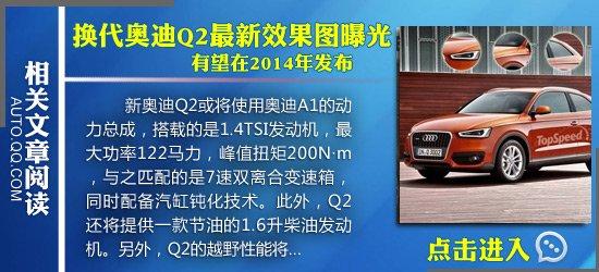 [海外车讯]全新一代奥迪A4最新消息曝光