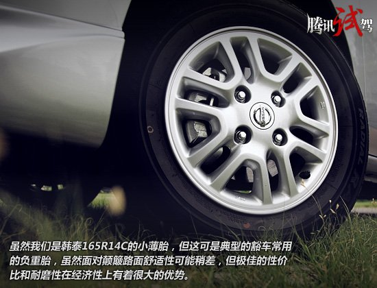 腾讯试驾郑州日产NV200尊贵版 实惠家庭装
