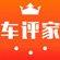 神车党都在鼓掌,新款捷达亮相广州车展