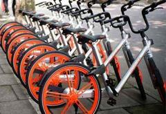 私自上锁涉嫌盗窃罪  这样使用共享单车将触刑法