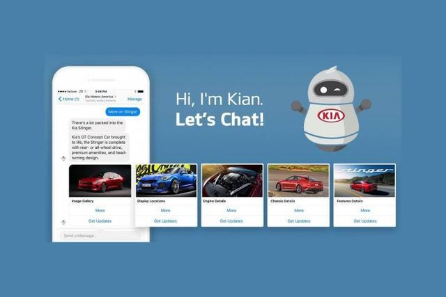 起亚推出AI聊天机器人 在Facebook帮助其销售车辆