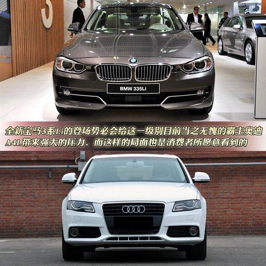 传统德系三强在中国汽车消费者的心中所占的比例举足轻重,而看重它们的理由则也在于良好的品牌影响力和出色的品质保证