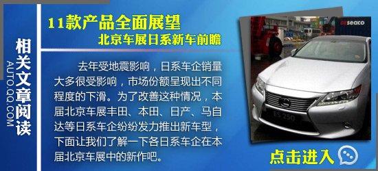 北京车展11款中型新车展望 宝马3系Li领衔