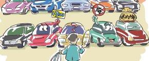 年底车市现非常态性增长 将迎透支性消费