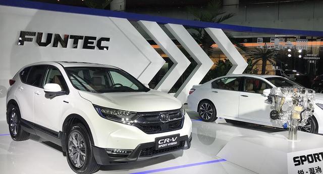 本田推出FUNTEC升级计划 中国专属产品成最大亮点