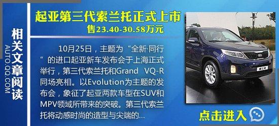 [新车发布]起亚改款凯尊(K7)官图 明年入华