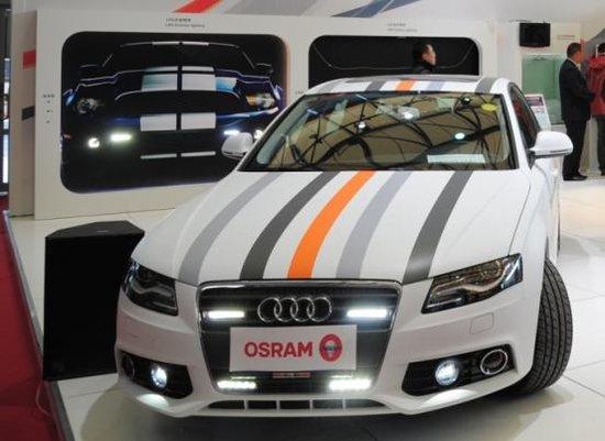 欧司朗车灯新品亮相上海国际汽车零配件展