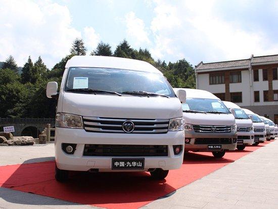 2013蒙派克商务汽车文化体验之旅启动仪式
