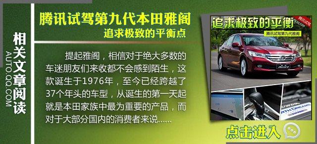 10月份热销中级车推荐 格局稳定难撼动