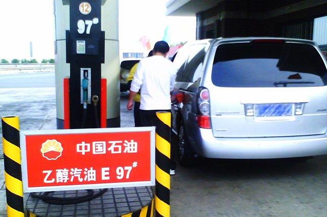 十五部委将推车用乙醇汽油 2020年汽车