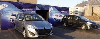 """培训室的门口两辆Mazda5充当了""""门神""""的角色"""