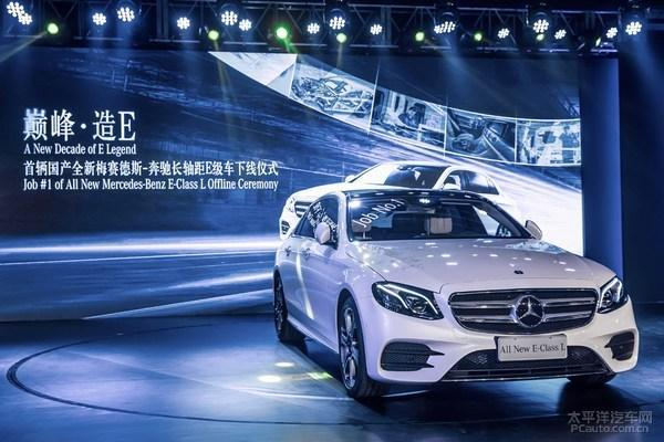 新一代奔驰E级预售45-55万 8月22日上市