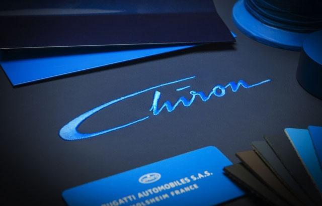 布加迪威航继任车型定名Chiron 量产500台