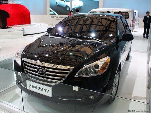 力帆汽车研发MPV车型 二期工厂年底投产