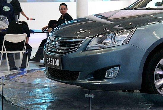 [北京车展探营]长安RAETON中级车即将亮相