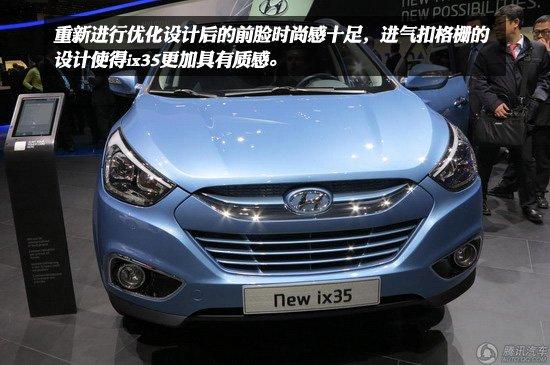 [图解新车]现代改款ix35日内瓦车展发布