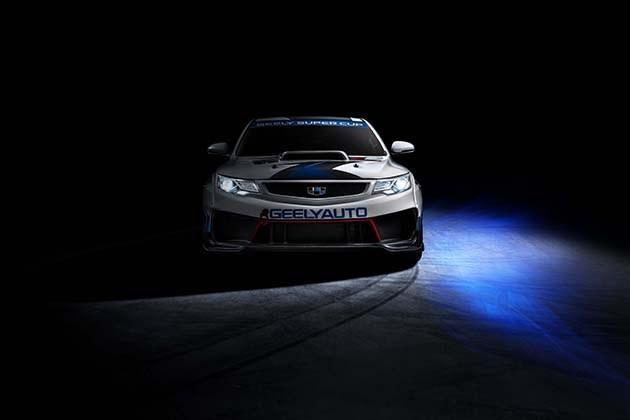 吉利帝豪GL赛车官图发布 6月初超吉联赛正式亮相