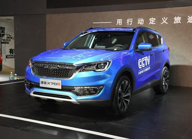 捷途X70S预售9-13万元  定位中型SUV