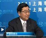 访三菱汽车总经理 饭田健治