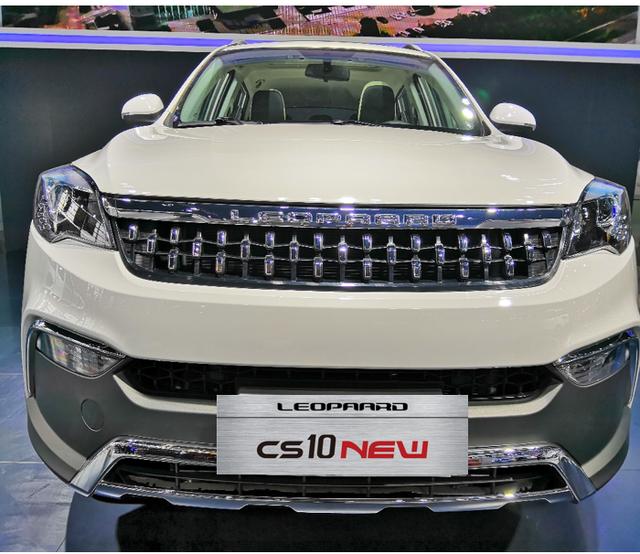 全面革新 猎豹新CS10将于上3月底上市