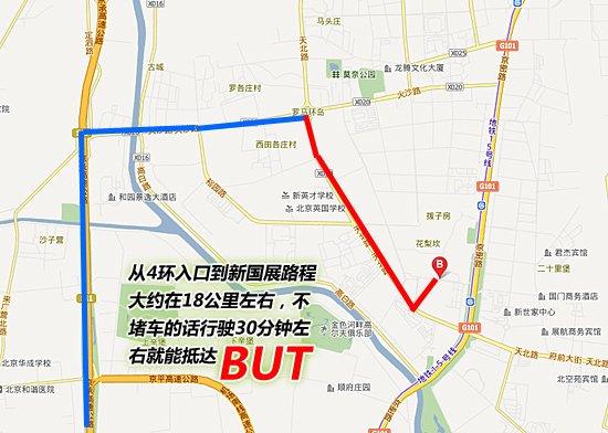 2012北京车展观展指南 踏踏实实逛车展