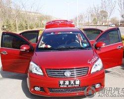腾翼C30红色手豪版提车作业