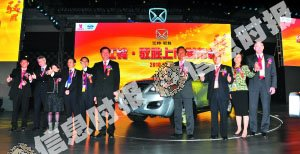 江铃首款SUV驭胜上市 主打6款柴油车型