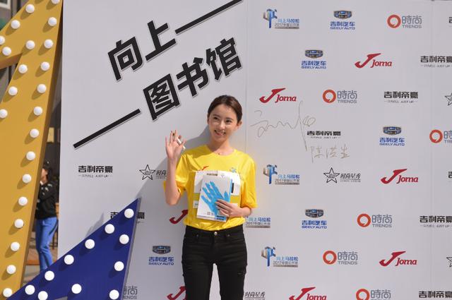 刘萌萌、张博、纪焕博闪耀双子座 向上马拉松大连站精彩不断