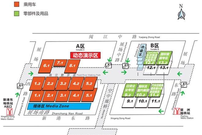 2013广州车展展馆分布图