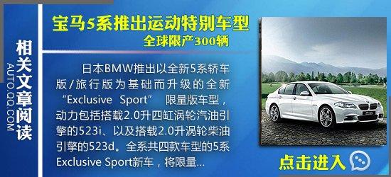 [海外车讯]宝马1系轿车效果图 搭1.5T引擎