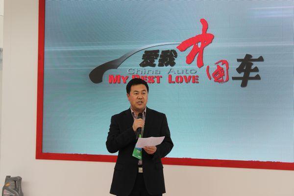 """2014第九届""""爱我中国车""""评选正式启动"""