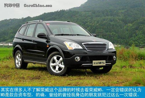 自主品牌荣威W5与纳智捷大7SUV车型对比