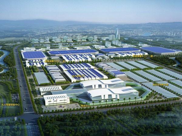 """再加6亿 广汽半年时间向新能源汽车""""砸""""了75亿"""