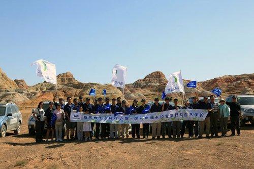 斯巴鲁成功举办2010年生态环保之旅第二站