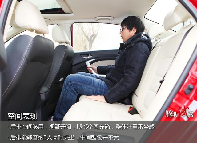 评测长安悦翔v7 国民车潜质高清图片