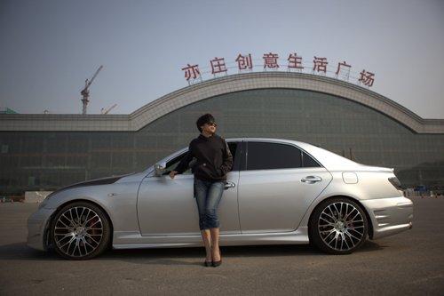 北京锐志女士车主