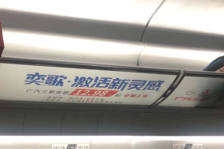 """即刻出发 广汽三菱""""爱不缺席""""爱心高铁情暖寒冬"""
