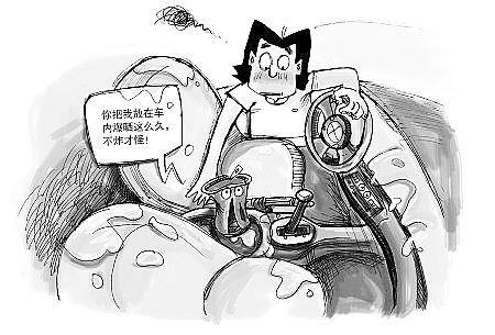烈日炎炎安全度夏 车内危险物品排行榜