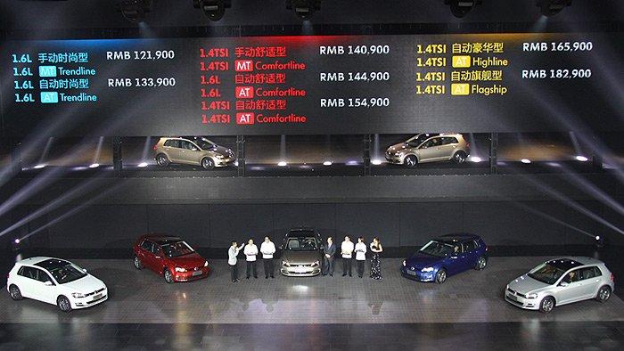 一汽-大众全新高尔夫售12.19-18.29万元