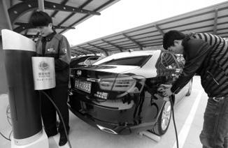 究竟增收电动汽车服务费合理不合理?