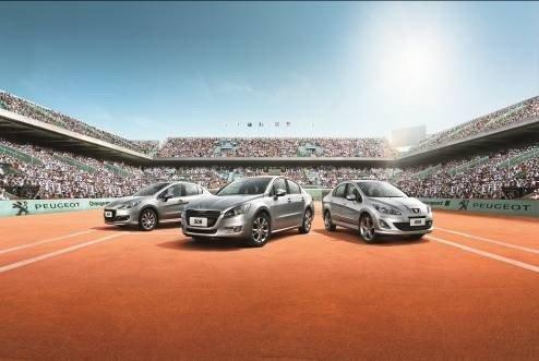 东风标致携手法网 推出3款罗兰加洛斯版车型