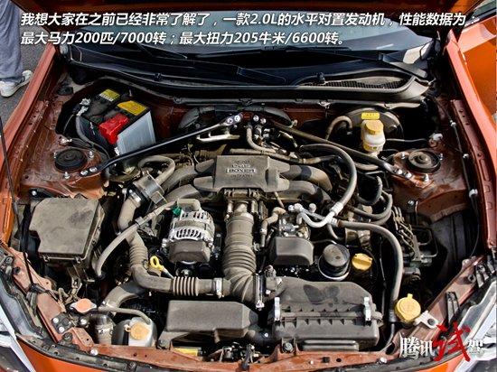 腾讯赛道体验丰田86 回归最原始的感动