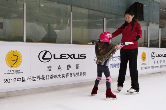 雷克萨斯花样滑冰免费开放日今冬圆满落幕