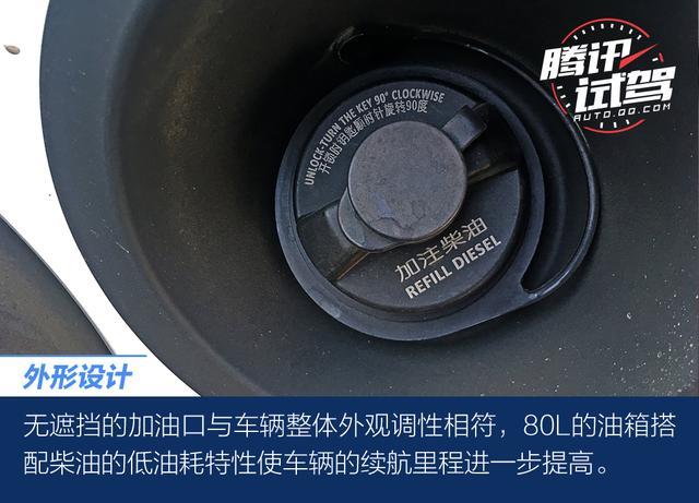 """为目标换""""芯"""" 腾冲试驾北京BJ40L柴油版"""