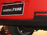 马自达3经典款 底盘